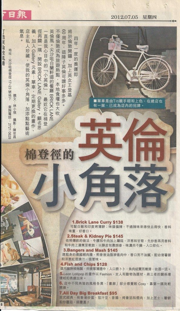 Oriental Daily 05072012 A