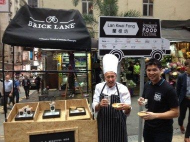 BRICK LANE pop up @ LKF Fodd Street Festival