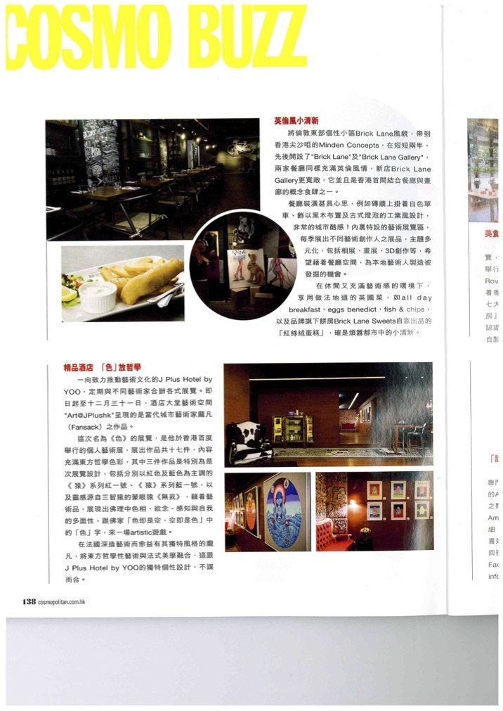 BRICK LANE Gallery featured in Cosmopolitan HK