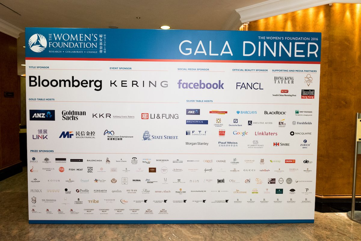 BRICK LANE supported The Women's Foundation gala dinner 2016