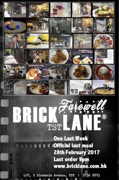 Bid Farewell to BRICK LANE TST Final Meals serve 28 Feb 2017