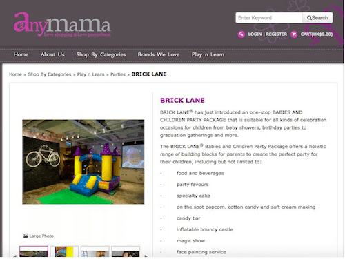 BRICK LANE children and kids party package featured in anymama