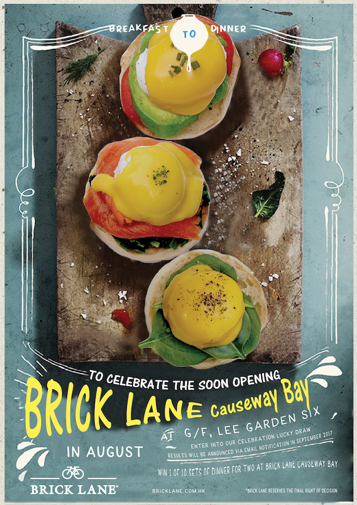 BRICK LANE Causeway Bay opening celebration