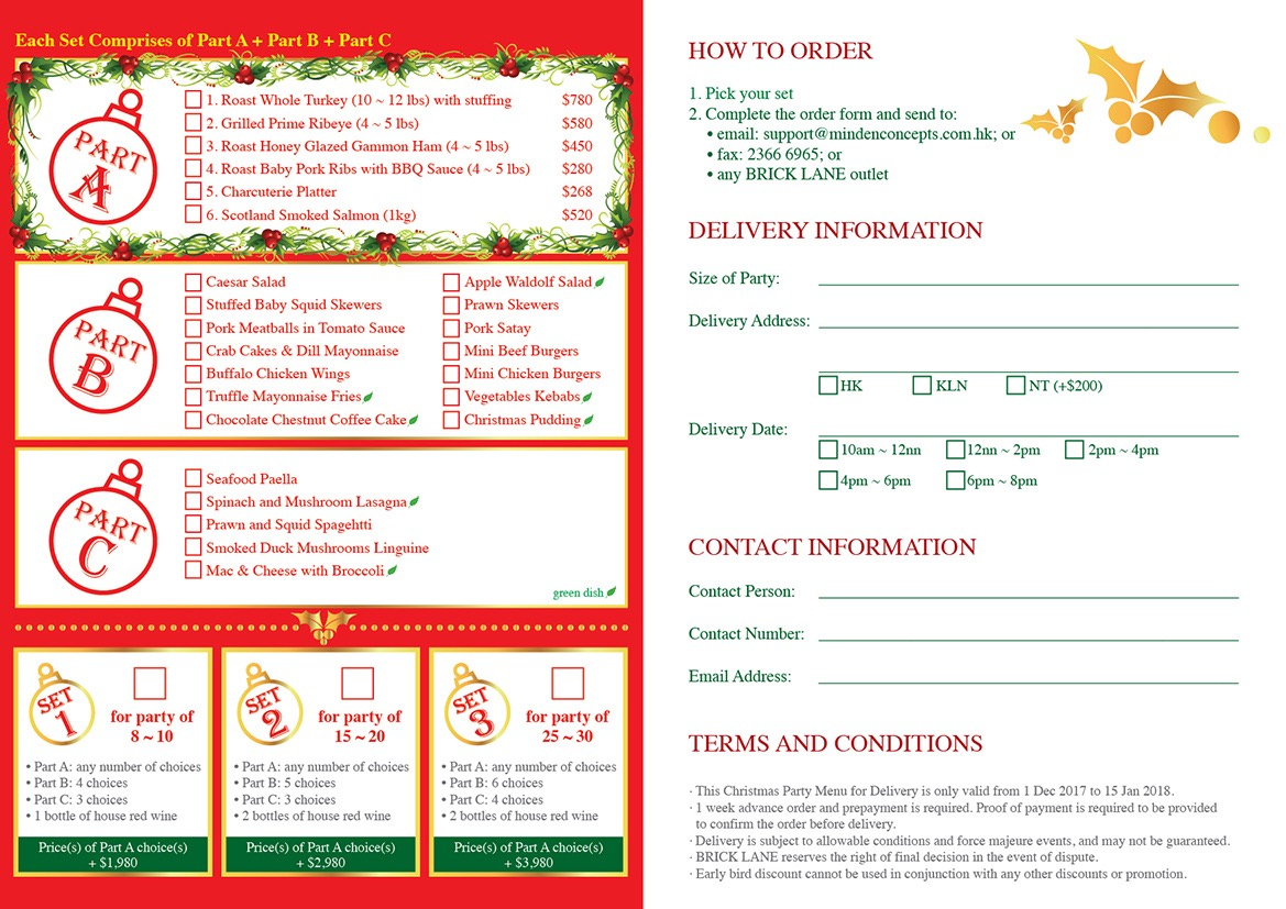 BRICK LANE Xmas & New Year Party Menu for Delivery Order Form
