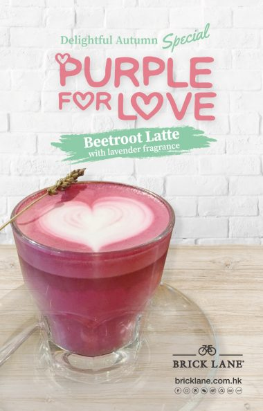 Beetroot Latte with lavender fragrance