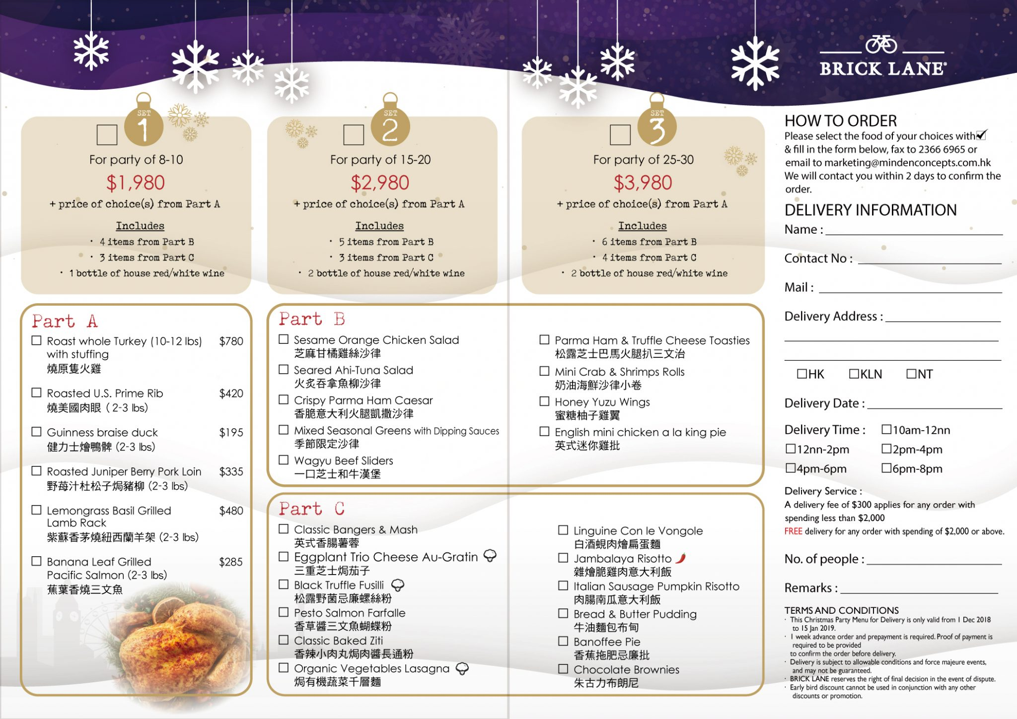 Brick Lane X'mas Takeaway Menu