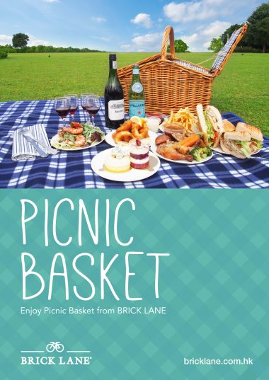 Brick Lane picnic basket