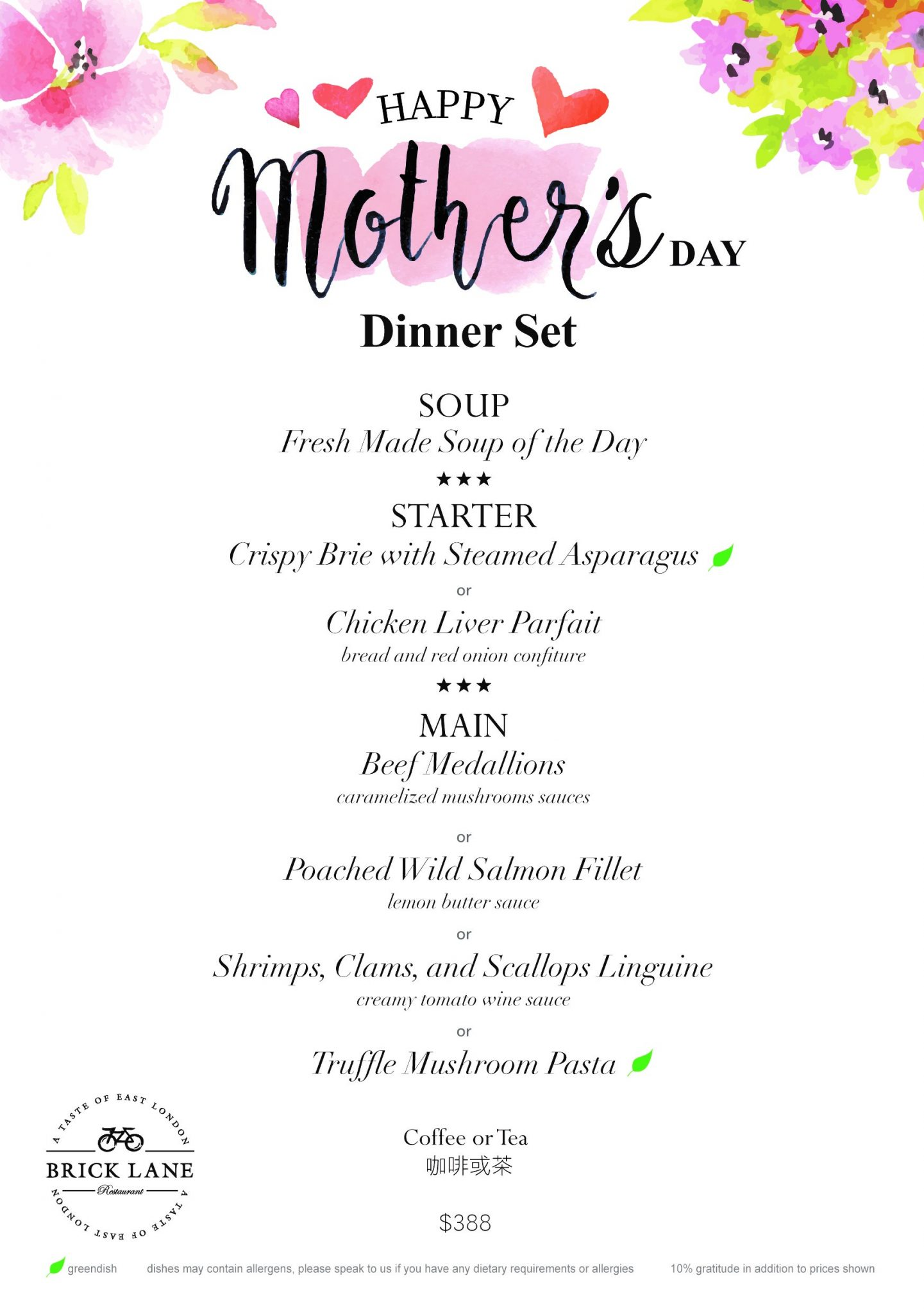 Brick Lane motherday menu 2019-01