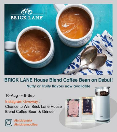 Brick Lane House Blended coffee bean