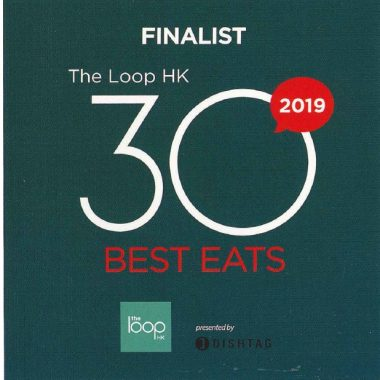 The Loop HK 30 Best Eats finalist