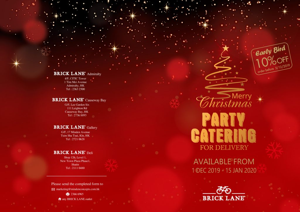 Brick Lane X'mas Delivery Menu 2019_party catering cover