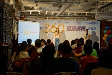Mead Johnson members party - 2
