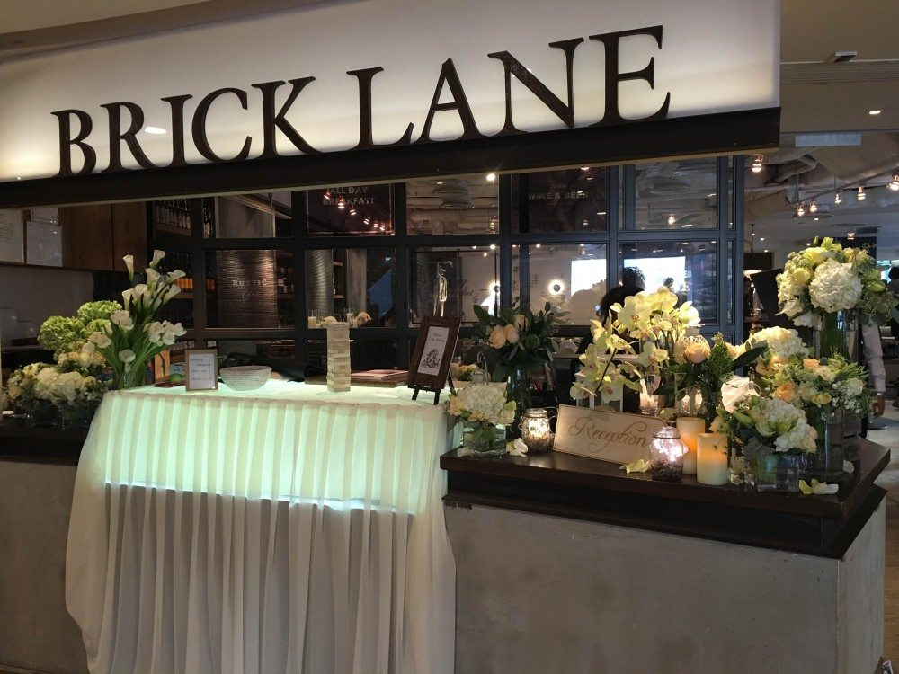 brick lane wedding decoration reference admiralty