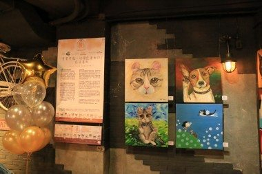 WEWA 'Children loves Animals' exhibition @ BRICK LANE Gallery