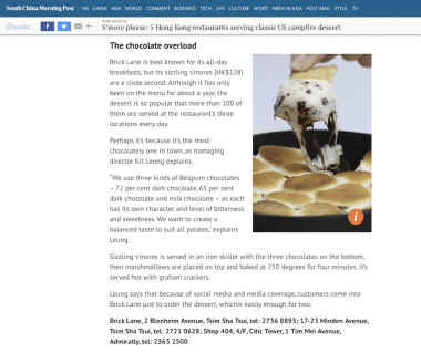 BRICK LANE sizzling smores by SCMP