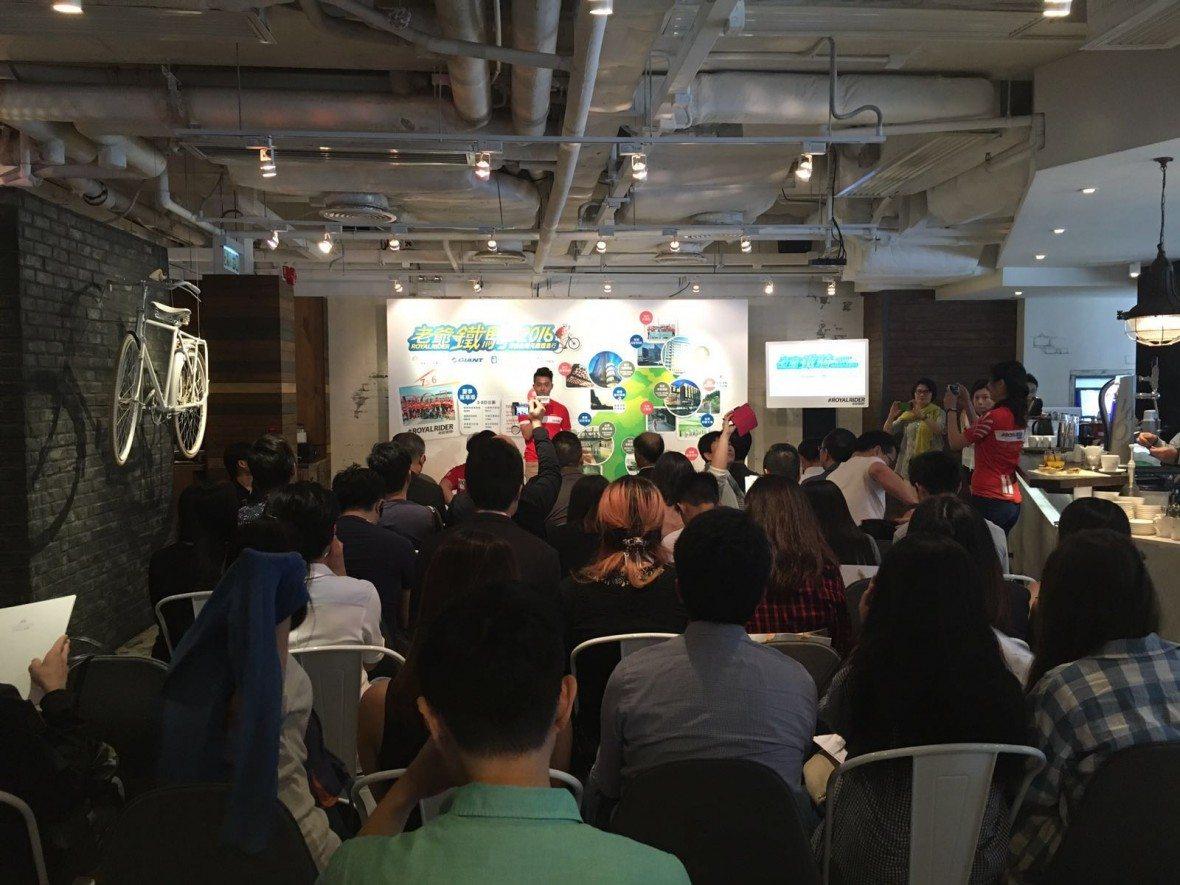 Taiwan Royal Rider press event at BRICK LANE Admiralty
