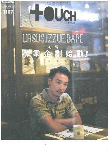 URSUS.IZZUE.BAPE x BRICK LANE Gallery Pop Up Cafe featured by East Touch