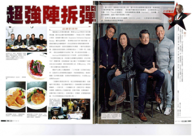 BRICK LANE's signature dishes introduced by Paco Wong @ East Magazine